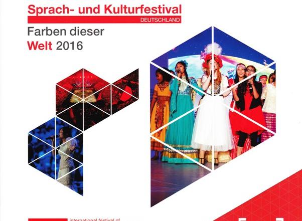 14. Internationalen Sprach- und Kulturfestivals, Farben dieser Welt